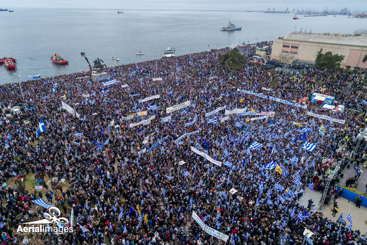 Thousands of people protest against any Greek compromise on the